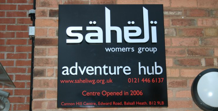 My journey with Saheli